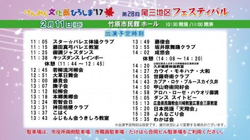 ②けんみん文化祭-2
